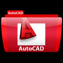 Autocad download icon